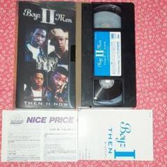 "Thumbnail of ""ボーイズ Ⅱ メン  ファーストビデオ  VHS"""