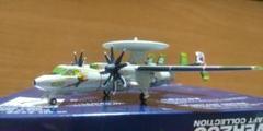 "Thumbnail of ""1/200 アメリカ海軍 E-2C ホークアイ リバティー・ベルズ 厚木"""
