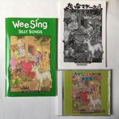 "Thumbnail of ""【英語・童謡CD&楽譜集】「ゆかいなマザーグース大全集」いずみ書房"""