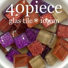 """Thumbnail of """"150【タイル】ガラス レッドミックス 10mm 40個セット カボション"""""""