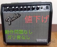 """Thumbnail of """"アンプ【FENDER】Studio Drive ReverbSDR-15CE"""""""