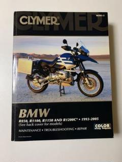 "Thumbnail of ""BMW 整備書 93年-05年 マニュアル バイク"""
