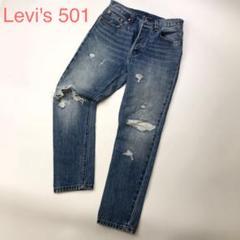 """Thumbnail of """"Levi's 501 WHITE OAK cone denim デニム"""""""