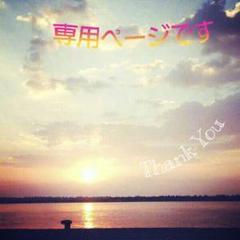 "Thumbnail of ""gonちゃん専用"""