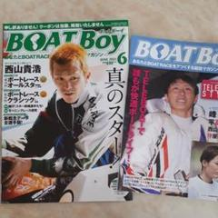 "Thumbnail of ""ボートボーイ 最新号"""