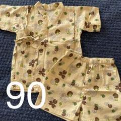 "Thumbnail of ""甚平 男の子 90"""