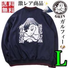 "Thumbnail of ""【GALFY/ガルフィー】もっとYABAIジャージジャケット 富士山 風神雷神"""