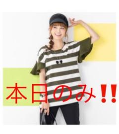 """Thumbnail of """"⭐︎新品 &LOVEこなれリボンキャスケット⭐︎"""""""