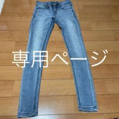 "Thumbnail of ""スキニーデニム ジーンズ EMODA"""