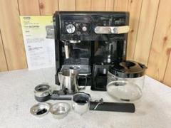 "Thumbnail of ""美品 DeLonghi デロンギ コンビコーヒーメーカー BCO410J-B"""