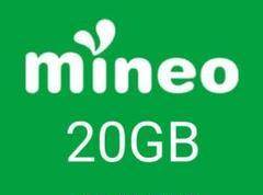 "Thumbnail of ""【即対応可】mineo パケットギフト  約20GB(9999MB×2)"""