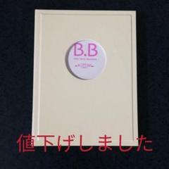 "Thumbnail of ""赤ちゃんの記念アルバム"""