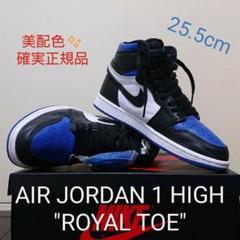 """Thumbnail of """"NIKE AIR JORDAN 1 HIGH """"royal toe"""""""""""