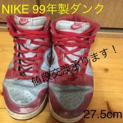 """Thumbnail of """"NIKE ダンク"""""""