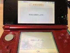 "Thumbnail of ""3DS!空箱で3dsllの箱のみ。カセットも空。ほしい方のみ"""