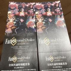 "Thumbnail of ""fgo ソロモン前売り券"""