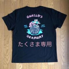 "Thumbnail of ""ロアークリバイバル Tシャツ"""