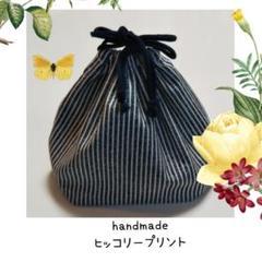 """Thumbnail of """"ハンドメイド ヒッコリープリント 巾着/お弁当袋"""""""