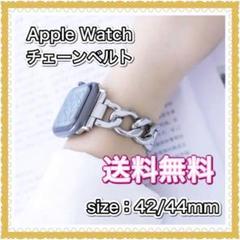 """Thumbnail of """"アップルウォッチ Apple Watch  ベルト チェーン【42/44mm】"""""""