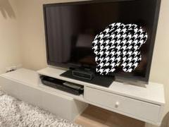 "Thumbnail of ""テレビ台 テレビボード 伸縮 北欧 TV台"""