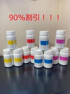 "Thumbnail of ""【期間限定90%割引】RISE STORE サプリ4種類セット"""