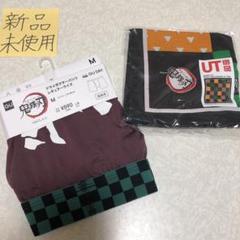 "Thumbnail of ""鬼滅の刃 トランクス M 炭次郎"""