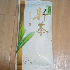 """Thumbnail of """"竹若堂 茶店 煎茶 静岡県産"""""""