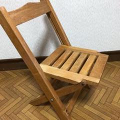 "Thumbnail of ""木製  子供椅子 アンティーク   レトロ 折りたたみ"""