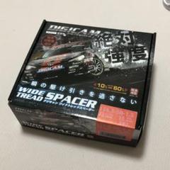 """Thumbnail of """"ワイトレ スペーサー デジキャン ワイドトレットスペーサー 15mm 114.3"""""""