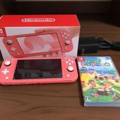 "Thumbnail of ""Nintendo Switch Lite 本体 あつまれどうぶつの森 セット"""