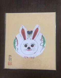 "Thumbnail of ""月岡榮貴 色紙 うさぎ"""