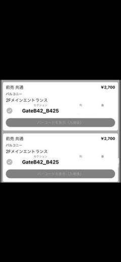 "Thumbnail of ""琉球ゴールデンキングズvs京都ハンナリーズチケット"""