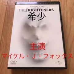 "Thumbnail of ""さまよう魂たち スペシャル・エディション('96米)〈3枚組〉"""