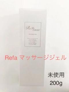 "Thumbnail of ""【Refa for Body】新品 マッサージジェル200g"""