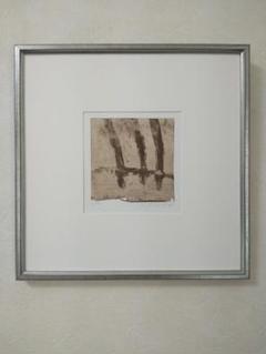 """Thumbnail of """"アート181 「プリミティブ・サイン」 チェコの銅版画 モダンアート"""""""