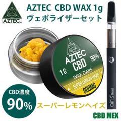 """Thumbnail of """"アステカ CBD WAX 1g スーパーレモンヘイズ ヴェポライザーセット"""""""