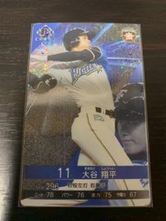 "Thumbnail of ""ベースボールコレクション ロケテスト 大谷翔平 UR 希少カード"""