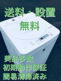 "Thumbnail of ""♦️EJ818B SHARP全自動電気洗濯機 【2018年製】"""