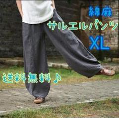 "Thumbnail of ""値下げ♥サルエルパンツ 韓国 レディース ワイドパンツ XL  チャコールグレー"""