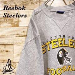 "Thumbnail of ""《Steelers》Reebok リーボック スウェット XL☆グレー 灰色"""