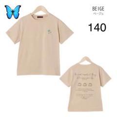 """Thumbnail of """"ラブトキシック 半袖Tシャツ ベージュ 140"""""""