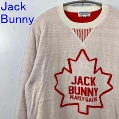 "Thumbnail of ""Jack Bunny ジャックバニー 春夏 薄手セーター ゴルフウェア 5 PG"""