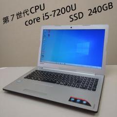 """Thumbnail of """"Lenovo  ideapad  310-15IKB"""""""