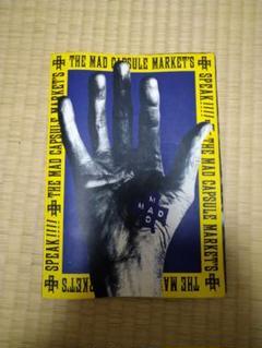 "Thumbnail of ""THE MAD CAPSULE MARKET'S バンドスコア SPEAK"""