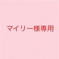 """Thumbnail of """"アイカツプラネット! マイリー様専用"""""""