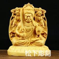 "Thumbnail of ""不動明王 十二支本尊 仏教美術 縁起物 干支お守り 酉年生まれ方 ご本尊"""