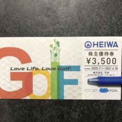 "Thumbnail of ""HEIWA  株主優待券 PGM ゴルフ"""