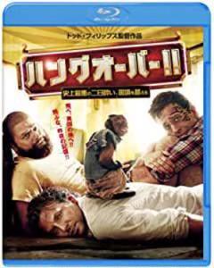 "Thumbnail of ""ハングオーバー!!史上最悪の二日酔い,国境を越える ブルーレイ&DVDセット"""