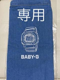 "Thumbnail of ""BABY-G"""