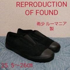"""Thumbnail of """"希少24200円☆新品☆REPRODUCTION OF FOUND 3000MT"""""""